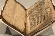 Lost 400-Year-Old Jewish Manuscript Returned To Mexico