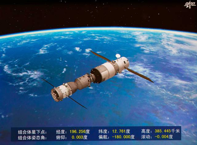 tiangog 2 space station china