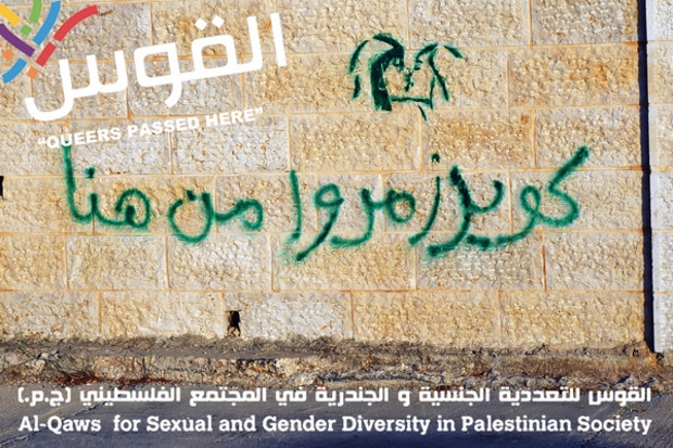 Al_Qaws_Sexual_Gender_Diversity_in_Palestinian_Society
