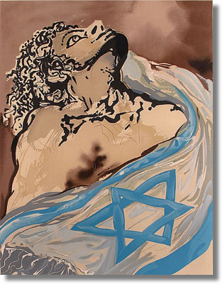 Dali_Jews_flag