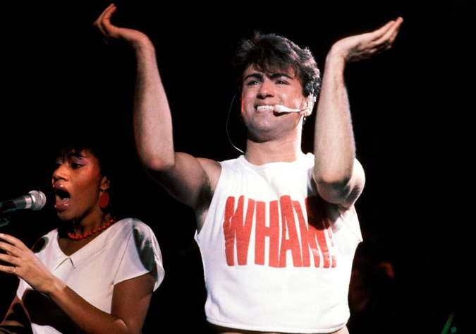 Michaels Pop Star 1980 Wham