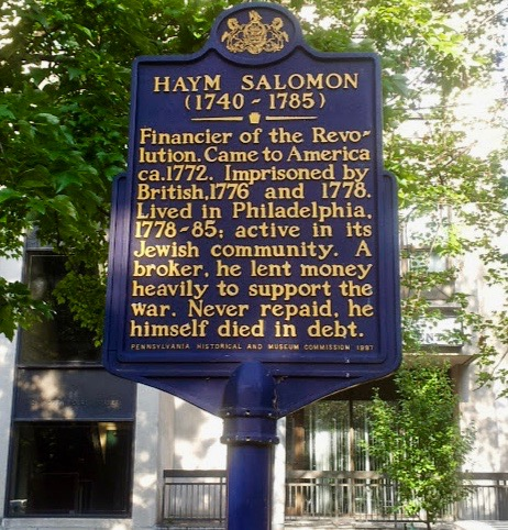 HAYMSALOMON 44 N 4th St Philly 72014