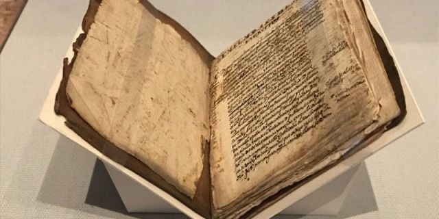 manuscrit Mexico Jewish