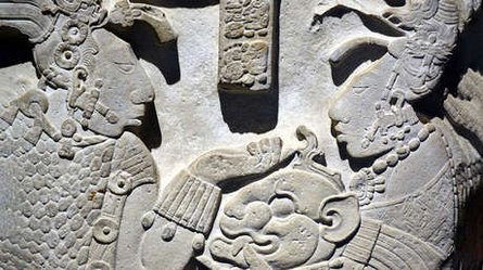 Aztec Codes Alerting Earthquakes