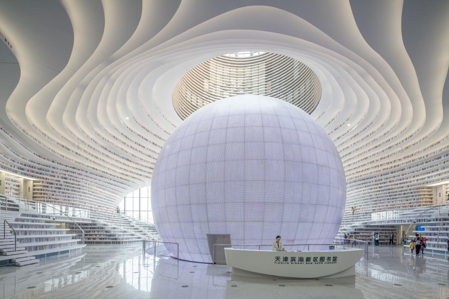 The Library has been dubbed The Eye of Binhai