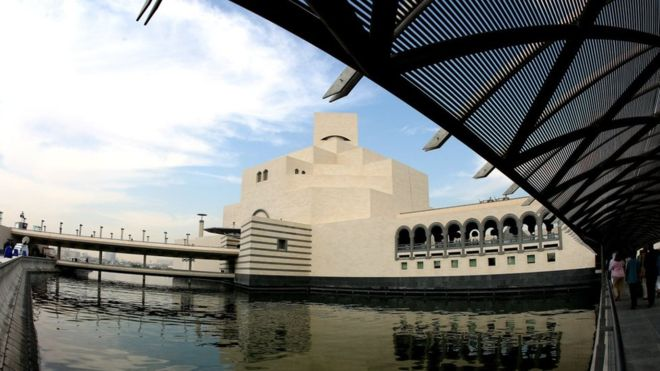 Museum of Islamic Art Quatar